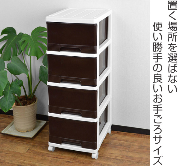 Product Made In Plastic With The Anchor Storage Case Deep Model Four Steps Drawer Brown