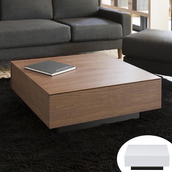 リビングテーブル ローテーブル 引出し付 スクエアデザイン CUBO 幅80cm 角型 ( 送料無料 テーブル リビング センターテーブル ホワイト ウォールナット 開梱設置 正方形 おしゃれ 高級感 モノトーン シンプル 収納 木製 )