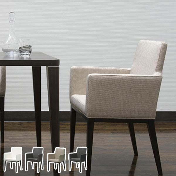 ダイニングチェア アームチェアー 椅子 天然木脚 座面高44cm ( 送料無料 ダイニング チェア チェアー 椅子 イス シンプル ベーシック ホワイト ブラック 北欧 合皮 木製 カフェ 食卓 おしゃれ 完成品 開梱設置 肘付き )