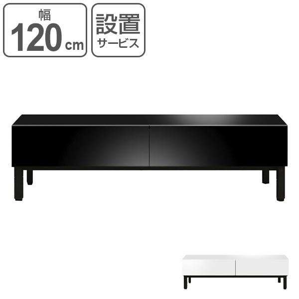 ローテーブル リビングテーブル スチールブラック脚 ANIMA 幅120cm ( 送料無料 完成品 テーブル センターテーブル 開梱設置 机 コーヒーテーブル デスク 長方形 収納 鏡面 )