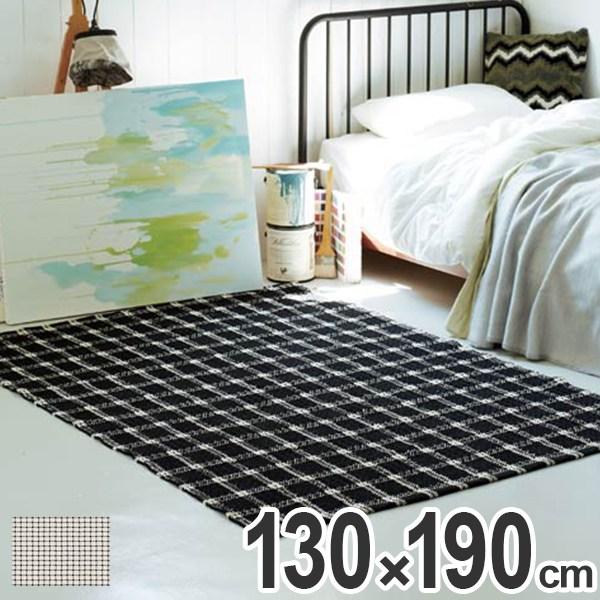 ラグ インド綿 ブリック 130×190cm ( 送料無料 ラグマット マット カーペット おしゃれ 柄 ホットカーペット対応 シンプル rag チェック )