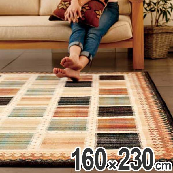 ラグ ノマド ブロック 160×230cm ( 送料無料 ラグマット 絨毯 じゅうたん マット カーペット ホットカーペット対応 オールシーズン センターラグ )