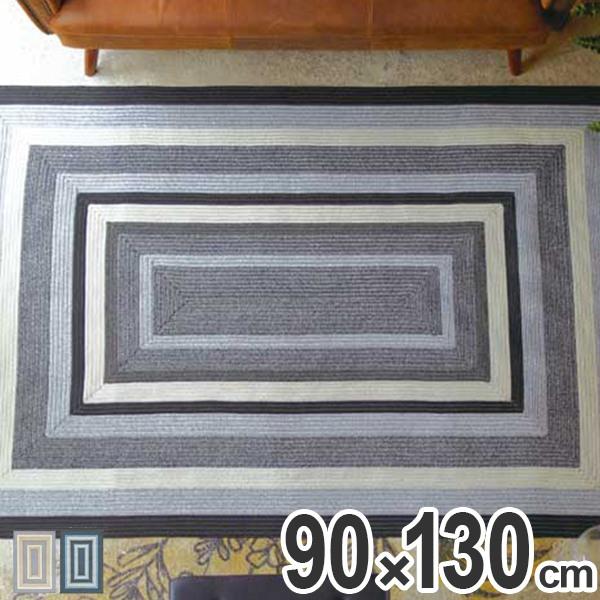 ラグ インドラグ デュラブル 90×130cm ( 送料無料 ラグマット 洗える 絨毯 じゅうたん カーペット ホットカーペット対応 オールシーズン センターラグ rug 柄 おしゃれ )