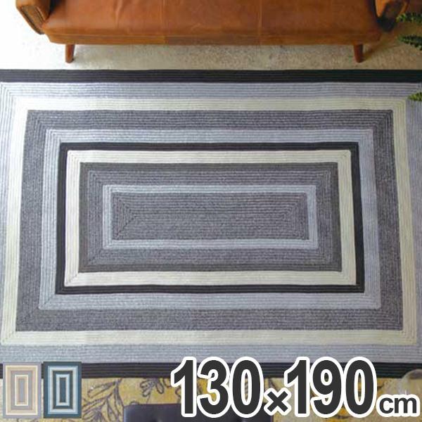 ラグ インドラグ デュラブル 130×190cm ( 送料無料 ラグマット 洗える 絨毯 じゅうたん カーペット ホットカーペット対応 オールシーズン センターラグ rug 柄 おしゃれ )
