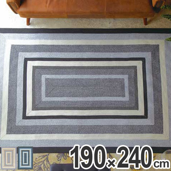 ラグ インドラグ デュラブル 190×240cm ( 送料無料 ラグマット 洗える 絨毯 じゅうたん カーペット ホットカーペット対応 オールシーズン センターラグ rug 柄 おしゃれ )
