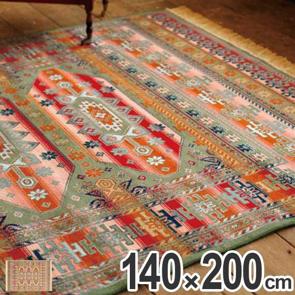 ラグ ジェルバ キリム 柄A 140×200cm ( 送料無料 ラグマット 洗える 絨毯 じゅうたん カーペット ホットカーペット対応 オールシーズン センターラグ rug 柄 キリム柄 )