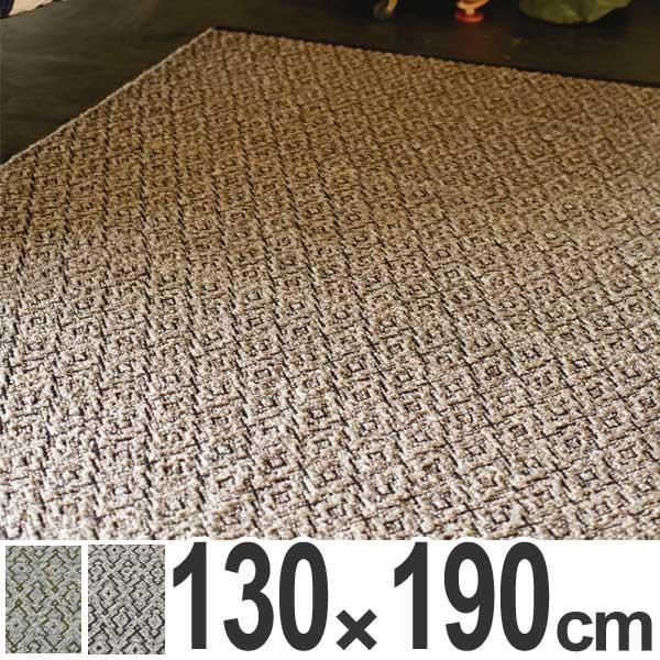 ラグ インドラグ ライラ 130×190cm ( 送料無料 ラグマット インド 絨毯 じゅうたん ホットカーペット対応 オールシーズン おしゃれ rug )