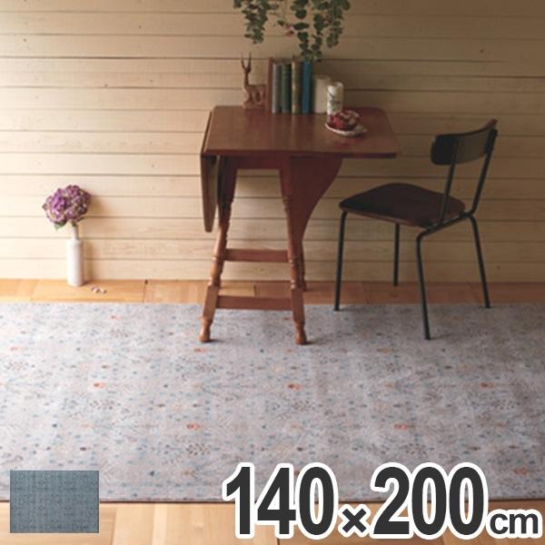 ラグ カーペット ドゥルチェ 140×200 ( 送料無料 ラグマット 絨毯 じゅうたん 2畳 ホットカーペット対応 床暖房 マット 花柄 ナチュラル )