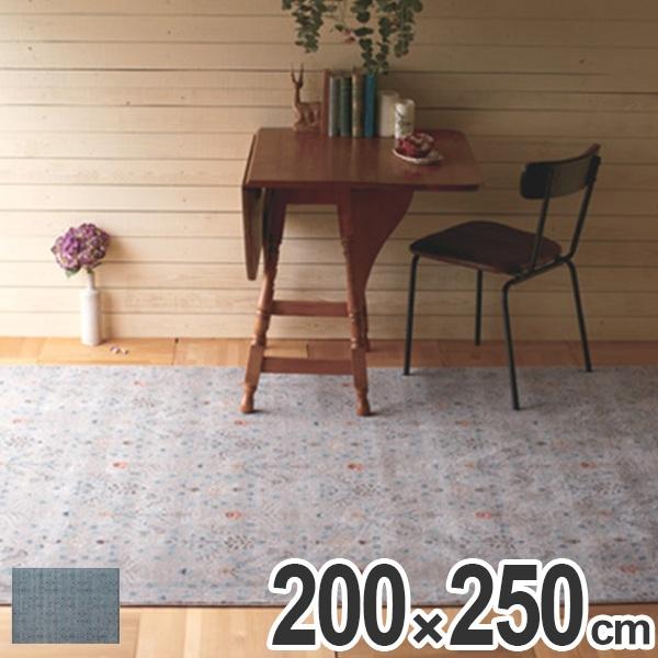 ラグ カーペット ドゥルチェ 200×250 ( 送料無料 ラグマット 絨毯 じゅうたん 3畳 ホットカーペット対応 床暖房 マット 花柄 ナチュラル )