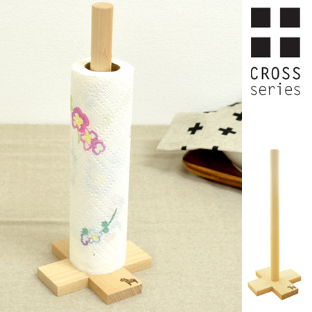 Kitchen Roll Holder CROSS Nordic Wooden Kitchen Paper Stand ( Kitchen  Storage Holder Paper Towel Roll Paper Holder Kitchen, Nordic Storage Of  Paper Towel ...