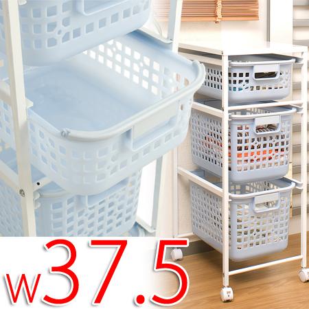 スリム ランドリーワゴン 幅37.5cm 3段( サニタリーラック 洗濯機 ラック 送料無料 )