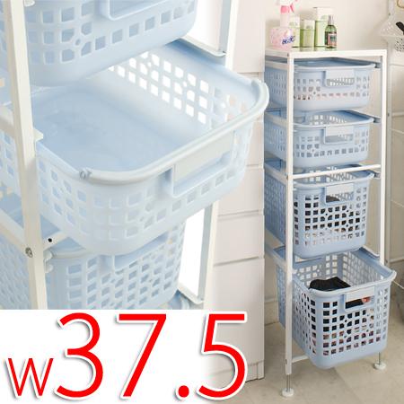 スリム ランドリーワゴン 幅37.5cm 4段( サニタリーラック 洗濯機 ラック 送料無料 )