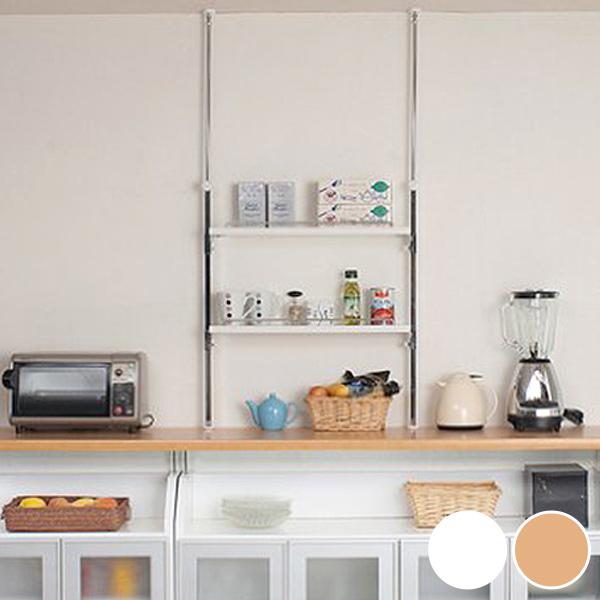 突っ張りカウンター上ラック 2段 ( 送料無料 カウンター上収納 キッチン 収納 つっぱり棚 )