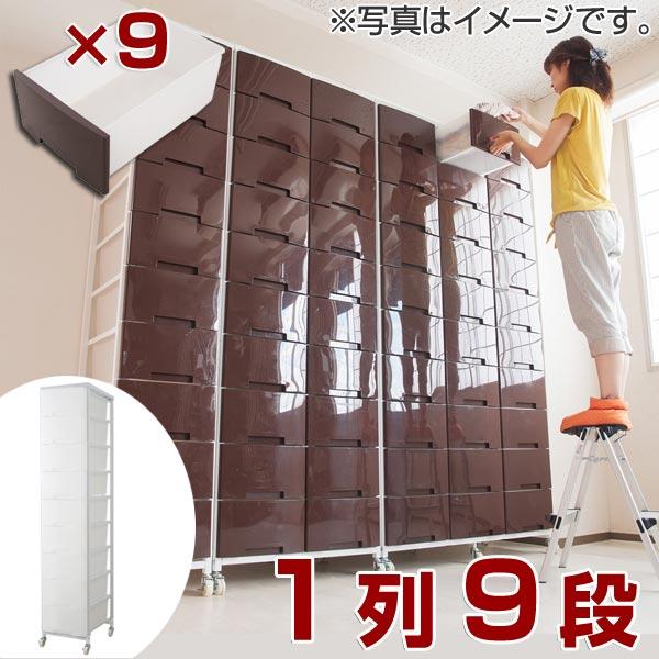 livingut costume case mass storage plastic chest kudan storage box