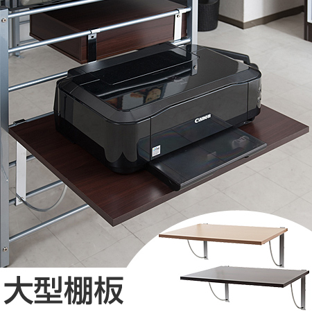 Shelf Board Large Size Type Ladder Rack Wall Surface Storing Printer Stand For Exclusive Use Of The System Desk Thrust Parion