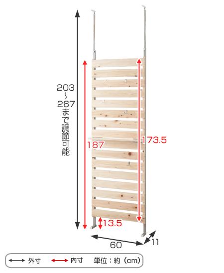 Prop rack made of Cypress width 60 cm (wall storage display ceiling taut hanger rack Hinoki cypress) 05P30May15