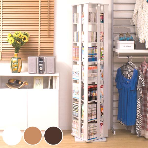 Bookshelf Comics Carousel 7 CD DVD Books Space Comic Bunko