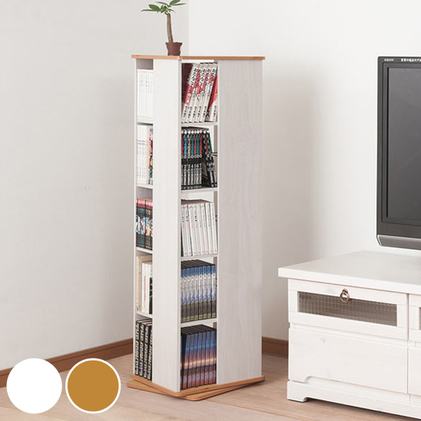 Bookcase Spinning Comic Racks Blend Country 5 Stage Height 120 Cm Style Storage Shelves Swivel CD DVD Books Bookshelf Space