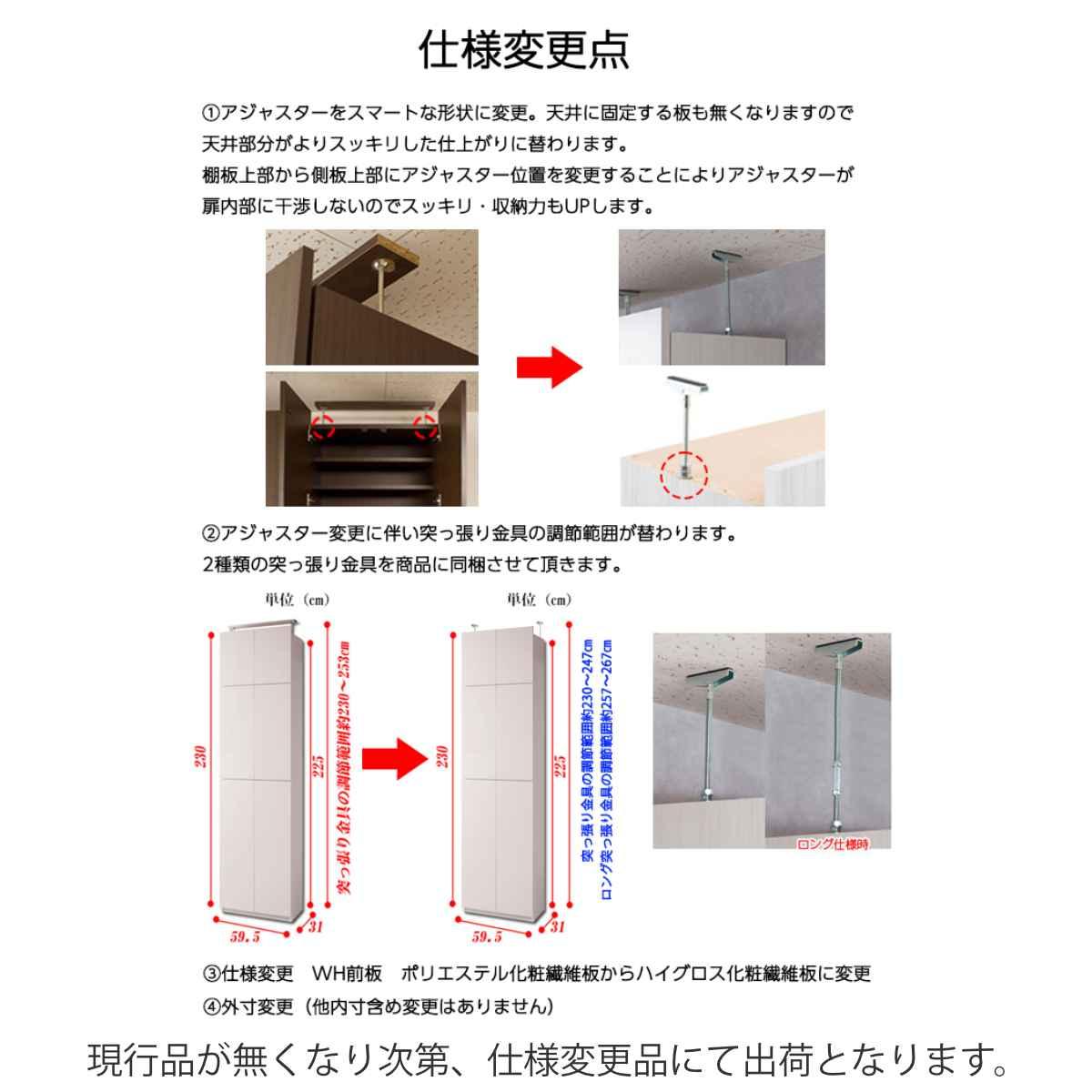 ... Wall storage cabinet width 60 cm door type ? seismic prop storage dry storage Bookcase with ...  sc 1 st  Rakuten & livingut   Rakuten Global Market: Wall storage cabinet width 60 cm ...