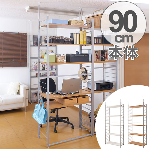 livingut Rakuten Global Market No prop wall and room divider rack