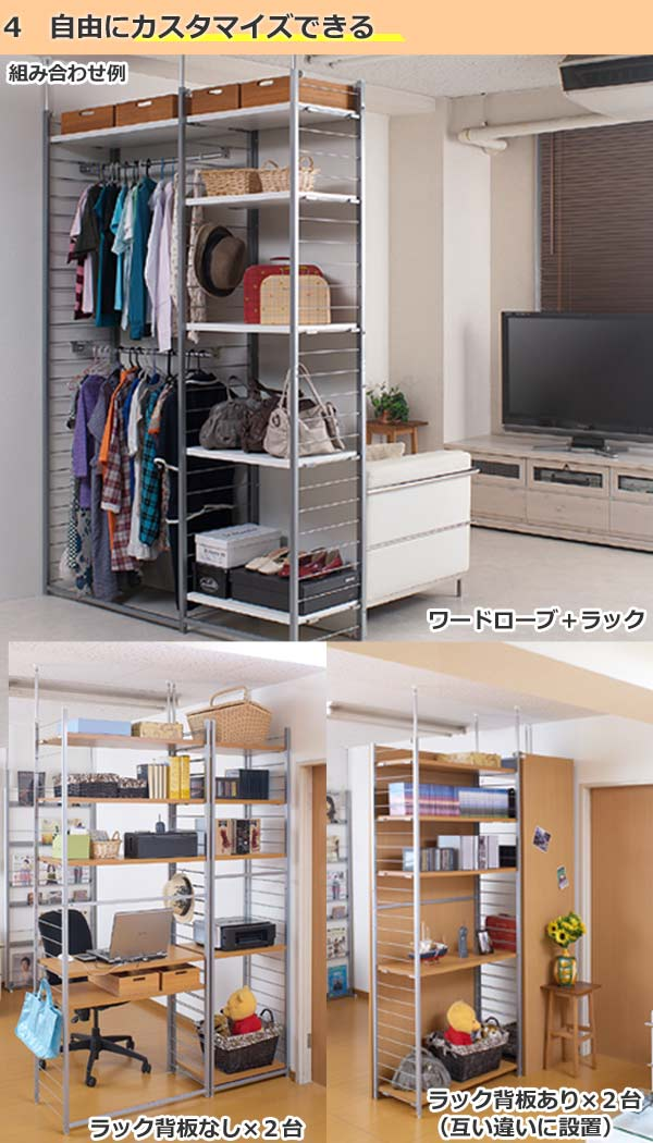 livingut Rakuten Global Market For back plate prop wall and room