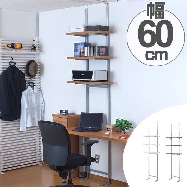 突っ張り棚 壁面突っ張り収納ラック 60幅3段タイプ ( 送料無料 収納 ラック 壁面収納 つっぱり 突っぱり 収納棚 収納ラック リフォーム リノベーション 空間利用 ディスプレイ棚 デッドスペース 壁面ラック )