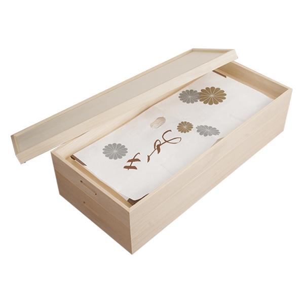 桐 衣装ケース 2段 衣装箱 日本製 セミロング ( 送料無料 完成品 桐衣装箱 天然木 木製 衣類収納 着物収納 収納 蓋つき フタ付き 二段 ケース ボックス 収納ケース 着物 衣類 着物用 )
