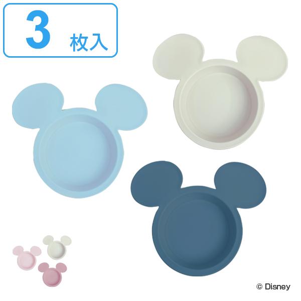 幅広い用途で使える小皿3枚セット プレート 3枚入り ミッキーマウス ベビー食器 子ども エクリュシリーズ 日本製 ( 子供用食器 電子レンジ対応 食洗機対応 キャラクター ディズニー 取り皿 プラスチック 食器 子供 キッズ 赤ちゃん ミッキー )