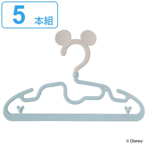 ミッキーマウスのシルエットがかわいい ハンガー 赤ちゃん 5本組 ミッキーマウス エクリュシリーズ ( ベビーハンガー ベビー服 キッズ 子供 キャラクター ミッキー フック付き 滑りにくい おしゃれ ブルー パステル )