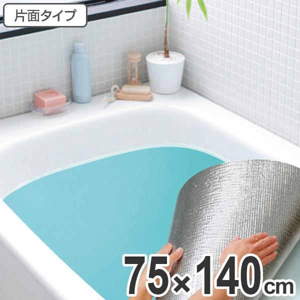 大人気 お風呂のお湯を冷ましません アルミ保温シ-ト お風呂の保温 XL 保温マット 保温シート アルミシート 省エネ 保温 140cm 75cm 風呂 アルミ蒸着 驚きの価格が実現 XLサイズ