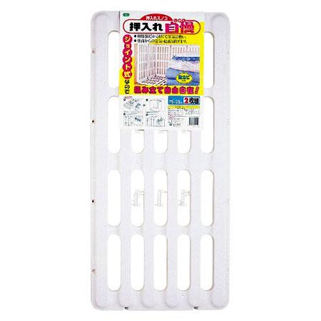 押入れの湿気 結露対策に便利 すのこ 押入れ用スノコ ブランド買うならブランドオフ 押入れ自慢 押入れ収納 スノコ カビ対策 収納 押入れ 湿気対策 日本正規代理店品