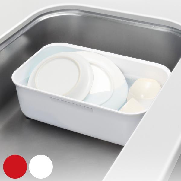 コンパクトサイズでスタイリッシュな洗い桶 洗い桶 スリット付き コンパクトサイズ スマートホーム2 [再販ご予約限定送料無料] 洗桶 洗いおけ たらい タライ 桶 今ダケ送料無料 おけ 漬け置きカゴ 漬け置き洗い 脚付き おしゃれ 水周り 軽量 食器洗い すすぎ シンク周り