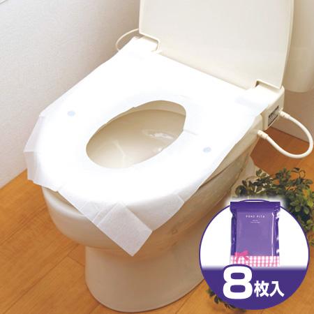 海外旅行 ショップ 公衆トイレに 携帯用使い捨て便座シート ポケぴた 便座シート お気にいる 携帯用 8枚入 簡易便座シート 旅行用 トイレ用品 使い捨て 流せる