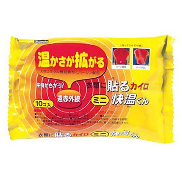 使い捨てカイロ 貼る 快温くん ミニ 10個×48袋セット 送料無料