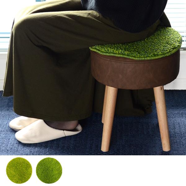 Chair Round SHIBAFU Lawn (stylish Scandinavian Chair Cushion Cushions  Washable Chairs Chair Cushions Chairs Scandinavian Cushions For Chairs  Chair Chair ...