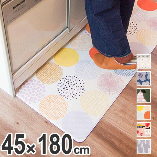 キッチンマット 厚さ8mm もっちり肉厚 45×180cm 拭ける 北欧風キッチンマット ( )