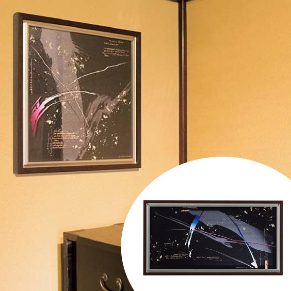 インテリアアート 西川洋一郎 REFLECTION 02 ( 送料無料 アートパネル 壁掛け 壁飾り アート アートデコ ウォールアート 絵画 インテリア 美術品 おしゃれ 引越 祝い )