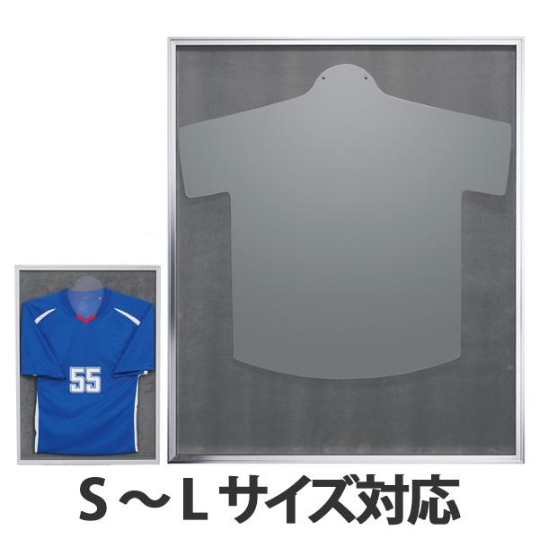 ユニフォーム額 L111 S-GY Mサイズ ( 送料無料 ユニフォーム 額縁 額 ハンガー付き コレクション ディスプレー ユニフォームケース ケース フレーム Tシャツ 飾る 額装 インテリア 壁掛け シンプル )
