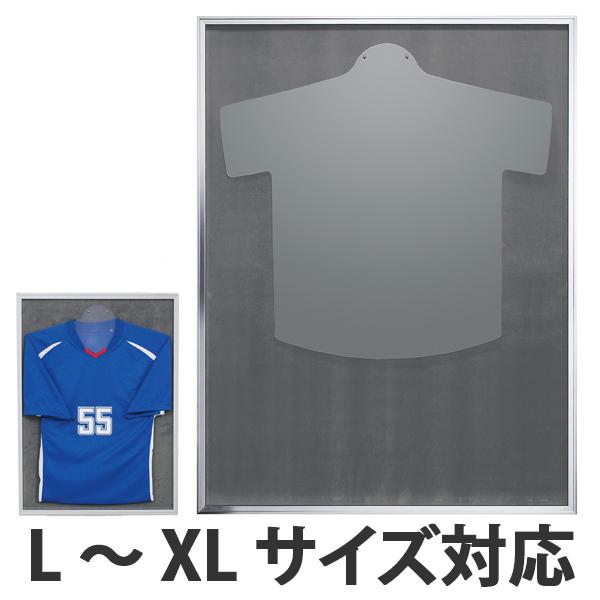 ユニフォーム額 L111 S-GY Lサイズ ( 送料無料 ユニフォーム 額縁 額 ハンガー付き コレクション ディスプレー ユニフォームケース ケース フレーム Tシャツ 飾る 額装 インテリア 壁掛け シンプル )