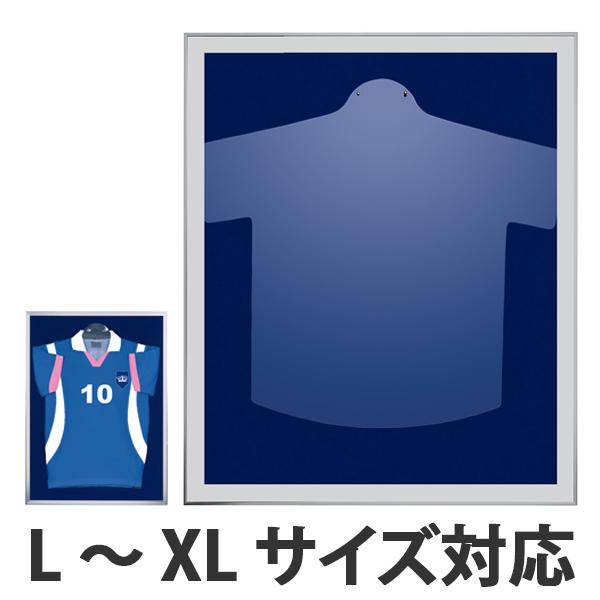 ユニフォーム額 L112 S-NV Lサイズ ( 送料無料 ユニフォーム 額縁 額 ハンガー付き コレクション ディスプレー ユニフォームケース ケース フレーム Tシャツ 飾る 額装 インテリア 壁掛け シンプル )