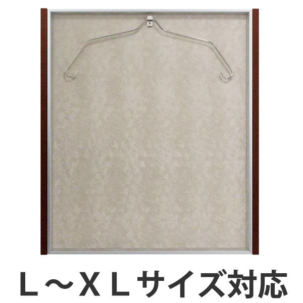 ユニフォーム額 L114 S Lサイズ ( 送料無料 ユニフォーム 額縁 額 ハンガー付き コレクション ディスプレー ユニフォームケース ケース フレーム 木目 Tシャツ 飾る 額装 前開き インテリア 壁掛け シンプル )
