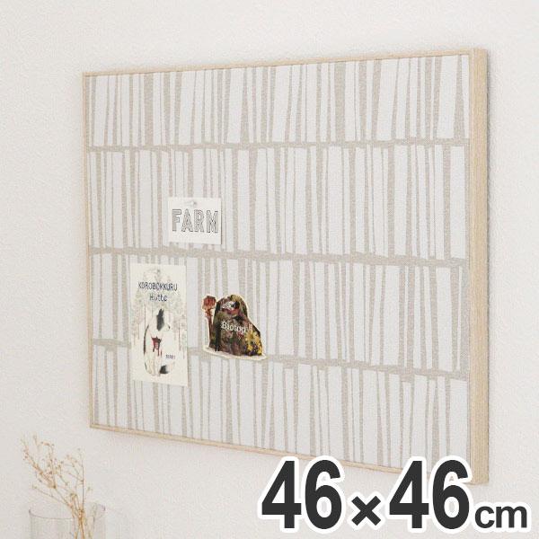 マグネットボード 壁掛け ファブリックパネル 幅46 高さ46 ファブリックマグネットボード ( 送料無料 ボード マグネット パネル 掲示板 メッセージボード 掲示ボード メモ 写真 スケジュールボード ピンレスタイプ インテリア雑貨 )