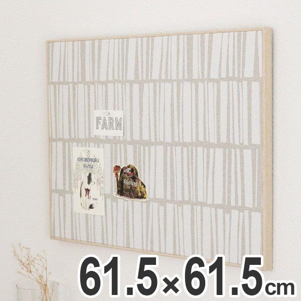 マグネットボード 壁掛け ファブリックパネル 幅61.5 高さ61.5 ファブリックマグネットボード ( 送料無料 ボード マグネット パネル 掲示板 メッセージボード 掲示ボード メモ 写真 スケジュールボード ピンレス インテリア雑貨 )