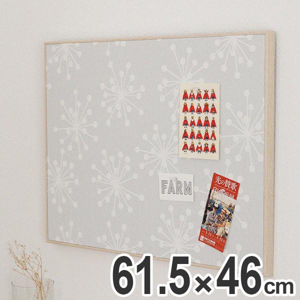 マグネットボード 壁掛け ファブリックパネル 幅61.5 高さ46 グレー ファブリックマグネットボード ( 送料無料 マグネット ボード 掲示板 メッセージボード スケジュールボード 予定 写真 メモ マグネット ピンレス 伝言ボード )