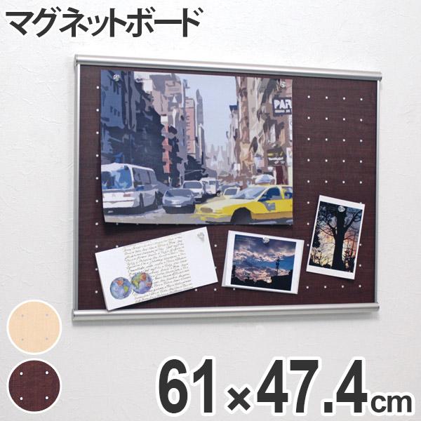マグネットボード 壁掛け ウッディボード 幅61 高さ47.4 木目調 ナチュラル ( 送料無料 ウッディ ボード 掲示板 パネル メッセージボード スケジュール 予定 写真 メモ マグネット ピンレス 伝言ボード )