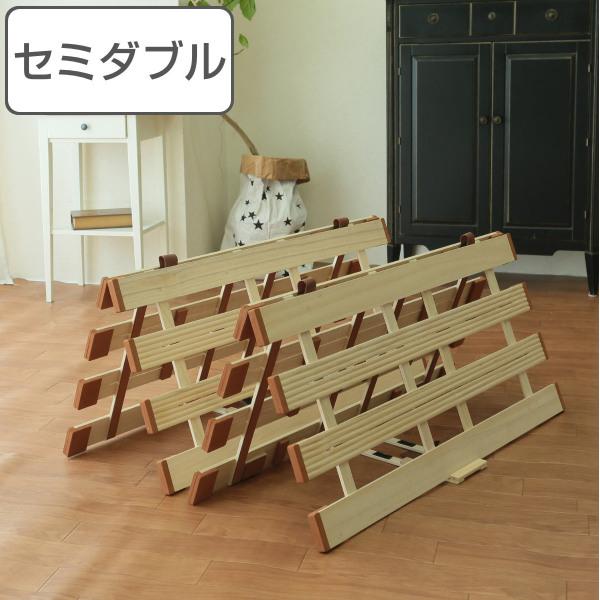 すのこベッド 薄型 折りたたみ すのこマット 桐製 軽量タイプ 4つ折れ式 セミダブル ( 送料無料 スノコベッド スノコマット 桐 すのこ 四つ折り 折りたたみベッド 木製 折りたたみすのこ ベッド )