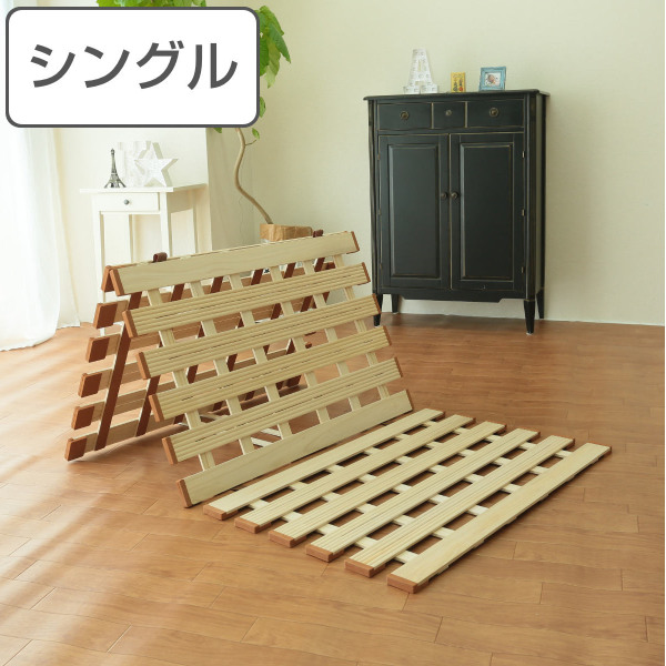 すのこベッド 薄型 折りたたみ すのこマット 桐製 軽量タイプ 3つ折れ式 シングル ( 送料無料 スノコベッド スノコマット 桐 すのこ 三つ折り 折りたたみベッド 木製 折りたたみすのこ ベッド )