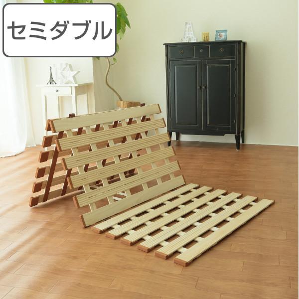 柔らかな質感の すのこベッド 薄型 折りたたみ すのこマット 桐製 軽量タイプ 3つ折れ式 セミダブル ( 送料無料 スノコベッド スノコマット 桐 すのこ 三つ折り 折りたたみベッド 木製 折りたたみすのこ ベッド ), モジク f28852c0