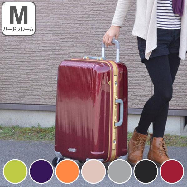 スーツケース キャリーバッグ グレル トラベルスーツケース ハードフレーム 70L TSAロック付き M 超軽量 ( 送料無料 キャリーケース トランク 旅行用かばん キャリー )