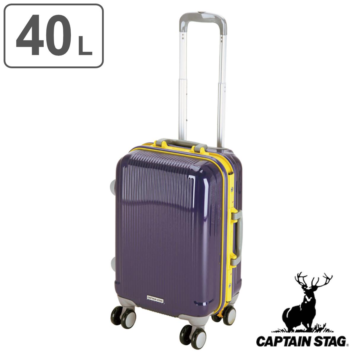 スーツケース キャリーバッグ グレル トラベルスーツケース ハードフレーム 40L TSAロック付き S 超軽量 ( 送料無料 キャリーケース トランク 旅行用かばん キャリー )